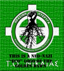 green wing golden dawn neo nazi logo